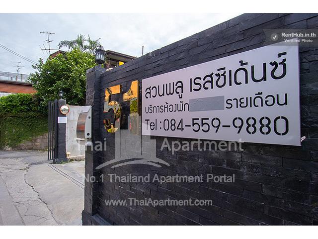 51 Suanplu Residence image 1