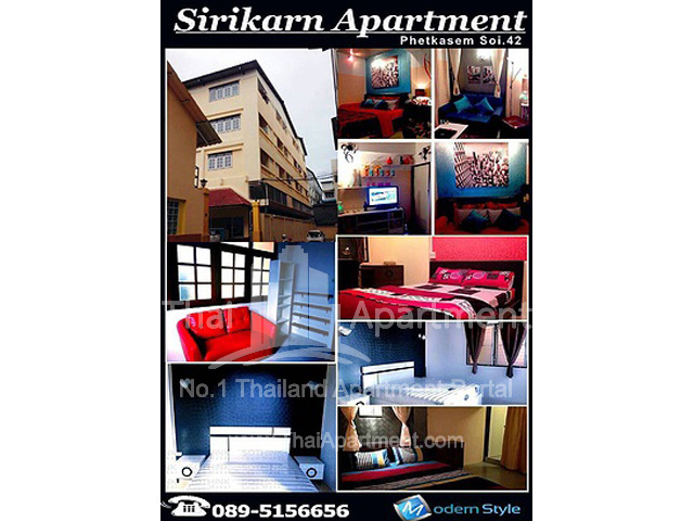 Sirikarn Apartment image 1
