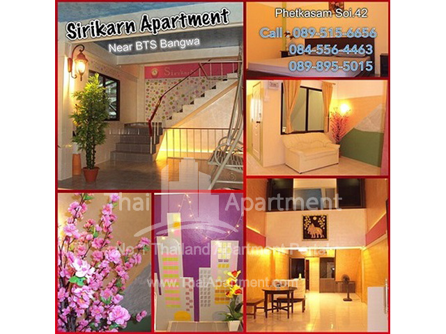 Sirikarn Apartment image 3