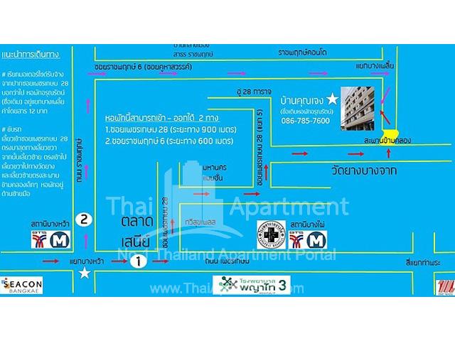 Baan Khun Jeng image 10
