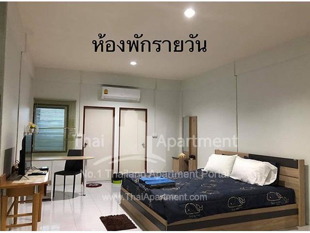 Baan Bida Buth image 4