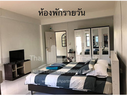 Baan Bida Buth image 3
