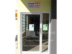 P&P Apartment (Phraya Suren) image 7