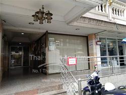 P.P. Mansion (Phaholyothin 55) image 2