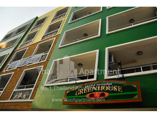 Green House Apartment  image 1
