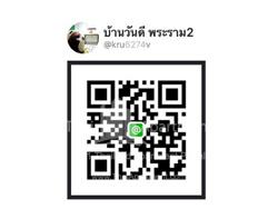Baan WanDee Rama2 image 5