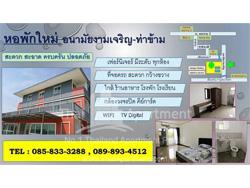 Anamai gnamcharoen-thakam image 1