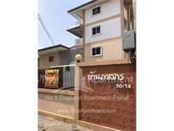 Passakorn Apartment image 1