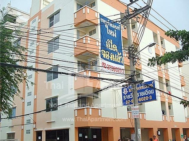 Pong Thong Tower (Don Muang) image 5