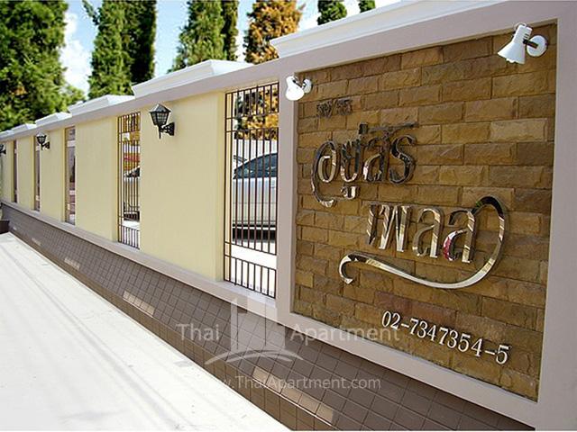 Yousiri Place image 1