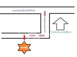 Dormitory @ Arun Ammarin Road image 13