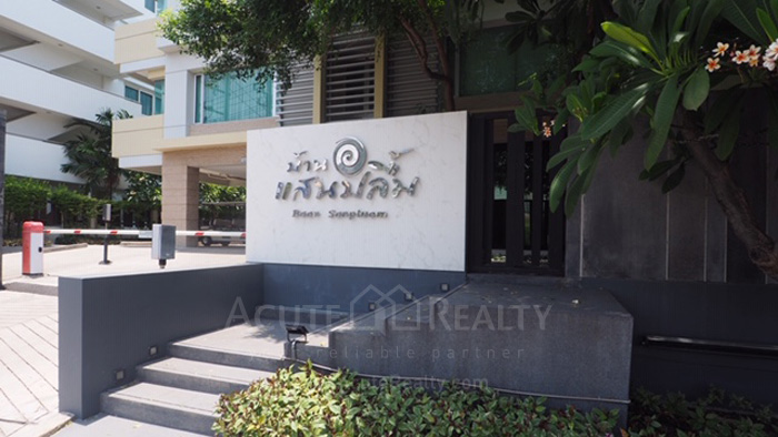 Condominium  for rent Baan Sanpluem Hua Hin. image9