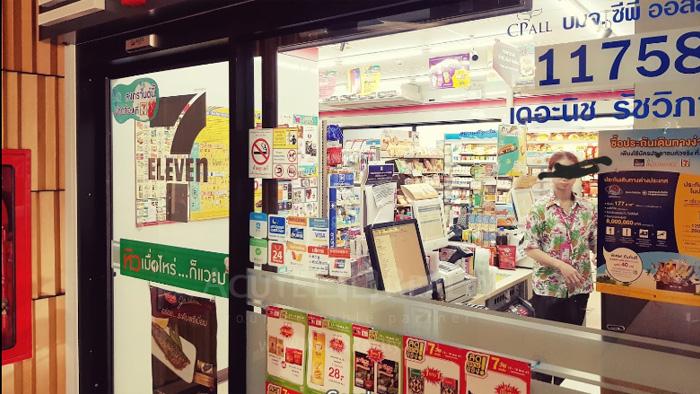 公寓  for sale Niche Mono Ratchavipha Ratchavipha image5
